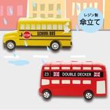 【即納可能】アンブレラキーパー バス【ライフ】【エントランス】【レイングッズ】