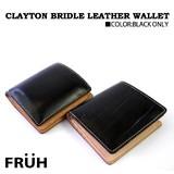 <直送対応>【FRUH・英国クレイトン社ブライドルレザー】2つ折りウォレット GL100
