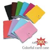 【在庫処分】【名刺入れ・カードケース】 カラフル 11カラー! 90枚収納