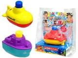 【子供に大人気!おふろがもっと楽しくなる水鉄砲!】おふろでたのしい水てっぽう 船・潜水艦