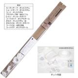【インテリアパーツ】 シェードカーテン キット Mサイズ
