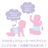 【西川産業】ゆるさらHARAMAKI/赤ちゃん用腹巻/ベビー
