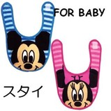 �c�菭�I�@Disney�@�x�r�[�X�^�Cmini���~�b�L�[�A�~�j�[