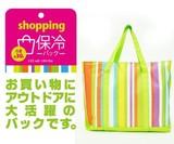 [特価処分]お買い物だってオシャレに♪ ★ショッピング保冷バック 30L★