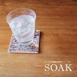 水を吸いとるコースター! *【SOAK COASTER】ソーク コースター *ガーデン 彩りキッチングッズ