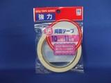 強力紙両面テープ 10mm幅×11m