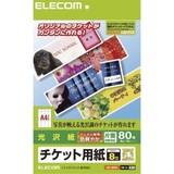 [ELECOM(エレコム)] チケットカード(写真が映える光沢紙(M))