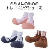 【Baby feet ベビーフィート】 Formal