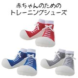 【Baby feet ベビーフィート】 Sneakers