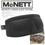 <直送対応>立体型タクティカル・アイマスク McNETT Z-MASK スリープシステム