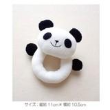 【お気に入りベビー キット】お気に入りベビー にぎにぎキット パンダ