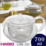 HARIO(ハリオ) 茶茶急須 ふかみ 700ml CHN-70T