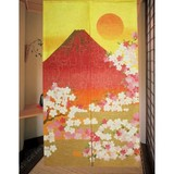 【直送可】【和風】のれん 赤富士
