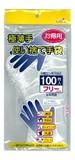 【使い捨てで衛生的!掃除に・毛染めに・ガーデニングに!】極薄手使い捨て手袋100枚入