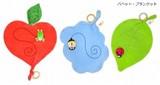 【apple park アップルパーク】 パペット・ブランケット