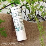 【デュランス】オリーブシリーズ リップバーム&トラベルセット