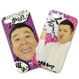 ◎【アンタッチャブル山崎】ザキヤマ カスタムカバー iPhone 4/4S