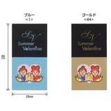 【サマーバレンタイン/シール】WS/サマーV・キャラ<1袋48枚入り>