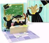 UP WITH PAPERトレジャーズカード(飛び出すカード) 卒業にぴったり <犬×友達>