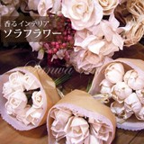 【SOLAソラ:発売元】ソラフラワー ブーケ(ミニオイル付)Sola Flower Bouquet(ソラブーケ)