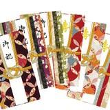 【贈ったあともやさしい心遣い】ハンカチ祝儀袋(和)