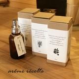 arome recolte アロマレコルト ナチュラルルームスプレー natural room spray◆ルームミスト 日本製