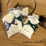 Natural Sachet Scent Bag Aroma Deodorize Effect Attached