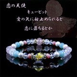 Natural stone Sharpen Angel Pit Original Bracelet FOREST