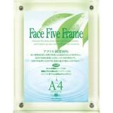 フェイスファイブフレーム グリーン A4サイズ(210×297mm)/アクリルフレーム
