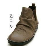 【セール品】究極のショート丈ブーツ!!!両サイドゴアで着脱容易に♪♪