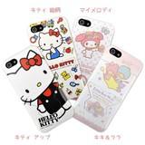 サンリオ カスタムカバー iPhone 5 スタンド付【iPhone SE/5s/5対応】