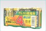 【安心・長持ちパワー】単2形アルカリ乾電池   お買い得4本パック