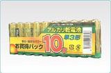 【安心・長持ちパワー】単3形アルカリ乾電池 お買い得10本パック
