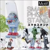 Motif(モチーフ)スマホスタンド  SR-108/SR-107