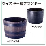 人気のウイスキー樽プランター!ガーデニングに最適<鉢・園芸・ウッド・オーク材・アンティーク>