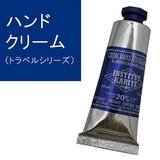 【フランスより上陸】INSTITUT KARITE カリテ Nourishing Hand Cream 30ml(ハンドクリーム)