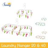 【即納可能】SUNNY(サニー) ランドリーハンガー 20/40ピンチ【ライフ】【カラフル】【レイングッズ】