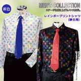 【メンズ衣装】★レインボープリントシャツ(紳士用)★【セール対象外】