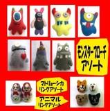 フェルトモンスター【妖怪】・怪獣・おばけブローチ・バッジアソートセット