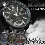 Case Metal Type Black Big Face Men's Wrist Watch