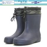 「かるかる」シリーズ/EVA超軽量長靴/フード付き/丸洗い可能/紳士/ラバー付/ハーフ丈