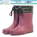 「かるかる」シリーズ/EVA超軽量長靴/フード付き/丸洗い可能/婦人/ラバー付