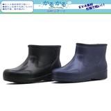 「かるかる」シリーズかるかる/EVA超軽量長靴/丸洗い可能/紳士/庭仕事/ガーデニング/ショートブーツ