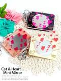 Cat Heart Mirror Ride Mirror Miscellaneous goods