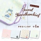 セール23★【タオルハンカチ】柔らかなシャーベットカラーが可愛い♪◆ナチュラル
