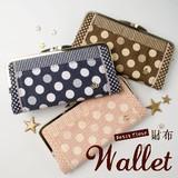 セール20★【がま口長財布】大小のドット柄がおしゃれ♪◆ドット