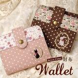セール20★【2つ折り財布】取り外し可能なカードポケット付き♪◆ナチュラル