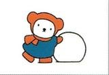 ART UNLIMTED ポストカード Dick Bruna<クマ×雪遊び>
