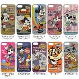 カスタムカバー iPhone 5s ディズニー ポスターアートシリーズ【iPhone SE/5s/5対応】