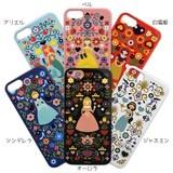 カスタムカバー iPhone 5s ディズニー チロリアンデザインシリーズ【iPhone SE/5s/5対応】